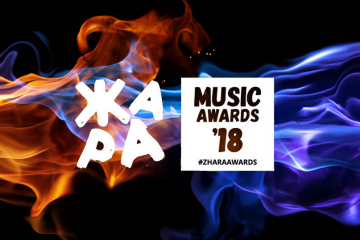 ЖАРА MUSIC AWARDS 2018