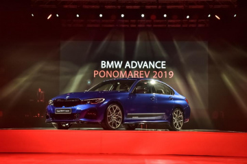 BMW ADVANCE PONOMAREV 2019 PROVOCATION FASHION SHOW PROMO